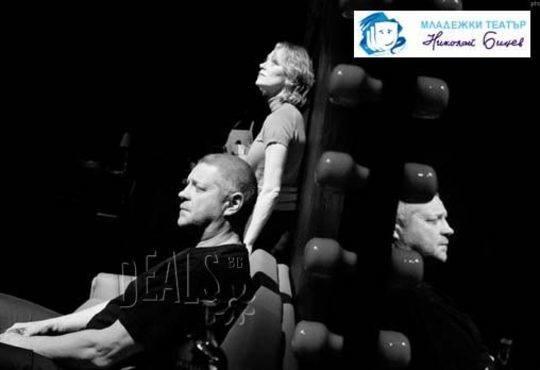 Влади Люцканов и Койна Русева в Часът на вълците, Младежкия театър, 18.11, 19 ч - Снимка 3
