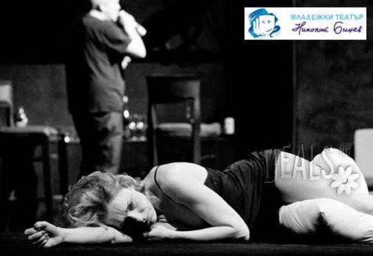 Влади Люцканов и Койна Русева в Часът на вълците, Младежкия театър, 18.11, 19 ч - Снимка 4