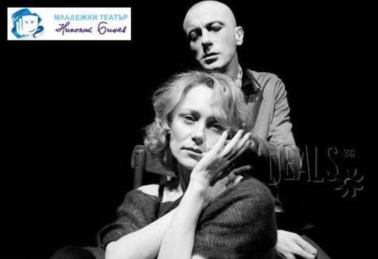 Влади Люцканов и Койна Русева в Часът на вълците, Младежкия театър, 18.11, 19 ч - Снимка 5