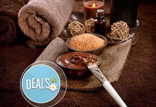 Романтична СПА терапия за ДВАМА с топъл шоколад, вулканични камъни и цял масаж в SPA център Senses Massage & Recreation - Снимка 2