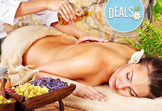 Релакс и нирвана! 60 мин. релаксиращ масаж с масло от макадамия + вулканични камъни в Chocolate Studio - Снимка 2