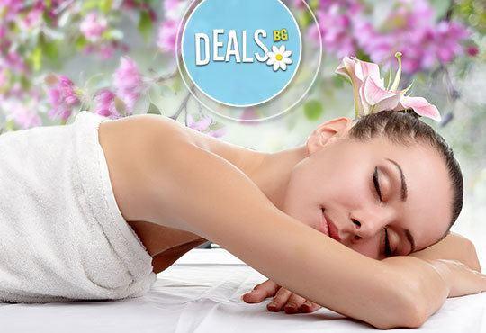 60 минутен арома или болкоуспокояващ масаж с жасмин, ирис, алое в Център за масажи Люлин - Снимка 1