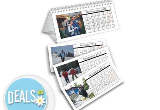 Зарадвайте семейството! Три или пет броя настолен календар - пирамида 12 листа с 12 Ваши снимки от Офис 2 - Снимка 3