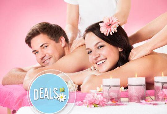 Светът е за двама! Два синхронни релаксиращи масажа на цяло тяло с етерични ароматни масла и билки в Chocolate studio - Снимка 3