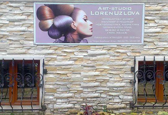 Боядисване в стил Омбре чрез метода Шатуш, масажно измиване, маска, прическа с преса, Art studio Loren Uzlova, Варна - Снимка 4