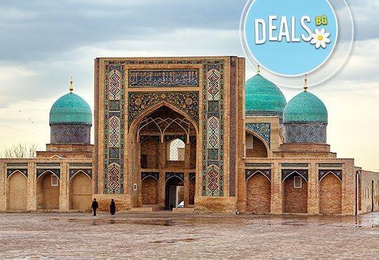 До екзотичния Узбекистан през април 2016 с посещение на Ташкент, Бухара, Хива и Самарканд! 10 нощувки със закуски и гид! - Снимка 1