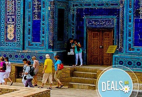 До екзотичния Узбекистан през април 2016 с посещение на Ташкент, Бухара, Хива и Самарканд! 10 нощувки със закуски и гид! - Снимка 5