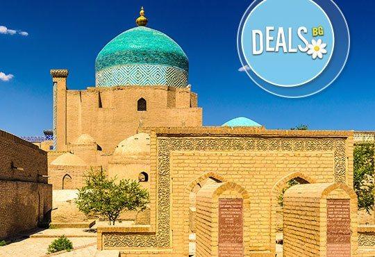 До екзотичния Узбекистан през април 2016 с посещение на Ташкент, Бухара, Хива и Самарканд! 10 нощувки със закуски и гид! - Снимка 6
