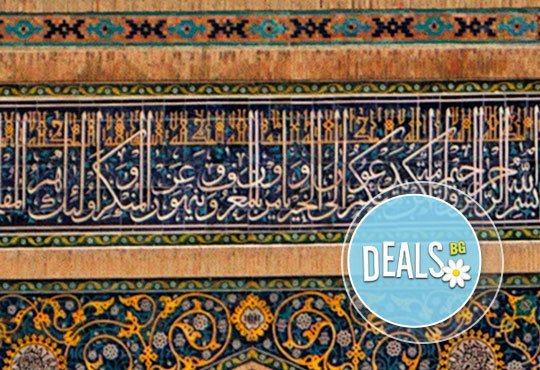 До екзотичния Узбекистан през април 2016 с посещение на Ташкент, Бухара, Хива и Самарканд! 10 нощувки със закуски и гид! - Снимка 3
