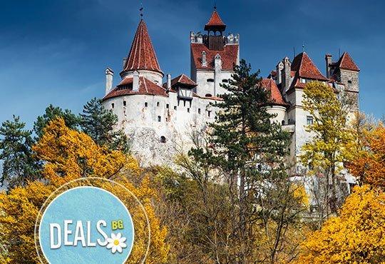 Eкскурзия до Букурещ, Синая и Бран през ноември! 2 нощувки със закуски, транспорт и обиколка на Букурещ от Дрийм Тур - Снимка 6