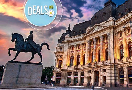 Eкскурзия до Букурещ, Синая и Бран през ноември! 2 нощувки със закуски, транспорт и обиколка на Букурещ от Дрийм Тур - Снимка 1