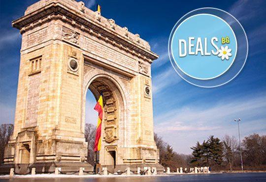 Eкскурзия до Букурещ, Синая и Бран през ноември! 2 нощувки със закуски, транспорт и обиколка на Букурещ от Дрийм Тур - Снимка 2