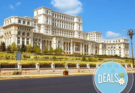 Eкскурзия до Букурещ, Синая и Бран през ноември! 2 нощувки със закуски, транспорт и обиколка на Букурещ от Дрийм Тур - Снимка 3