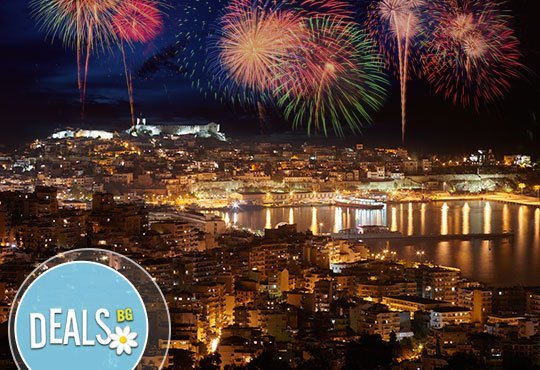 Посрещнете 2016-та година в Кавала! 2 нощувки в Еsperia Hotel, 2 закуски, празнична вечеря, транспорт и тур на Кавала! - Снимка 1