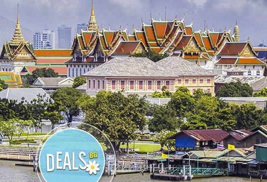 Посетете изумителния Тайланд в период по избор! 7 нощувки със закуски в Патая, самолетен билет и трансфер! - Снимка 1