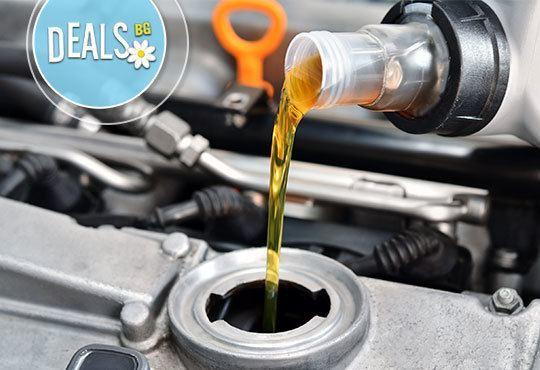 Високо качество на достъпна цена! 4л масло за автомобил Castrol EDGE 5W40 FST или 5W30 FST от Бавария Автосервиз - Снимка 1