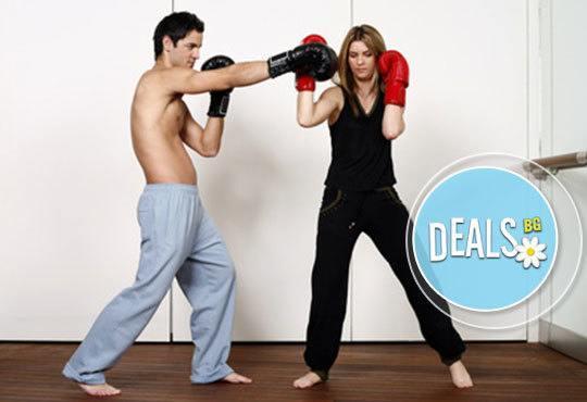 Тренирайте здраво! Пет тренировки по бокс за мъже, жени и деца на стадион Васил Левски, Боен клуб Левски София Запад - Снимка 1