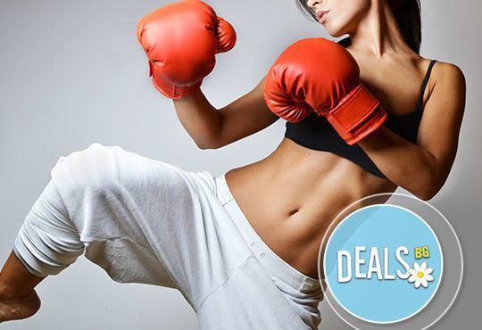 Тренирайте здраво! Пет тренировки по бокс за мъже, жени и деца на стадион Васил Левски, Боен клуб Левски София Запад - Снимка 2