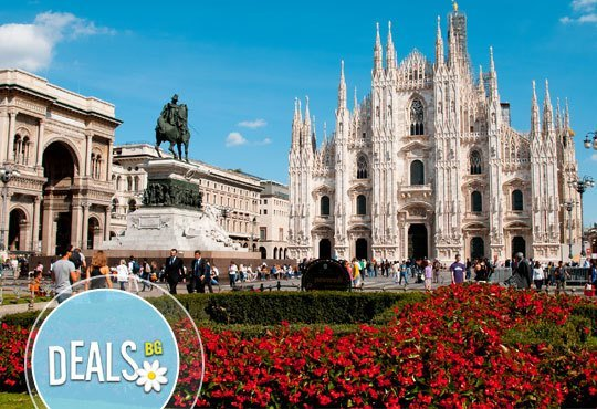 Посетете Барселона, Френската Ривиера и Милано през ноември! 7 нощувки със закуски, транспорт, програма и екскурзовод! - Снимка 5