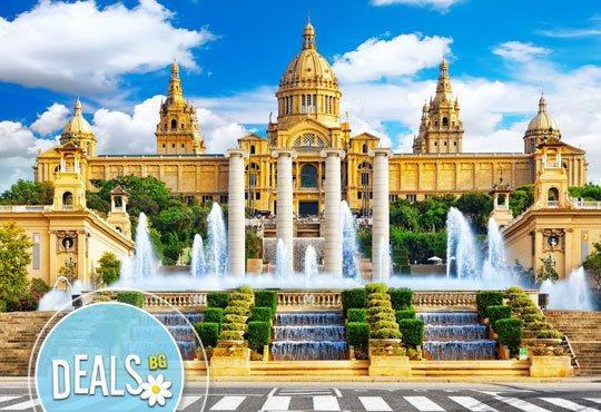 Посетете Барселона, Френската Ривиера и Милано през ноември! 7 нощувки със закуски, транспорт, програма и екскурзовод! - Снимка 3