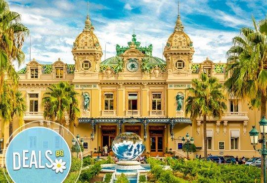 Посетете Барселона, Френската Ривиера и Милано през ноември! 7 нощувки със закуски, транспорт, програма и екскурзовод! - Снимка 8