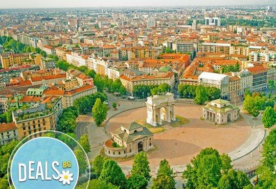 Посетете Барселона, Френската Ривиера и Милано през ноември! 7 нощувки със закуски, транспорт, програма и екскурзовод! - Снимка 6