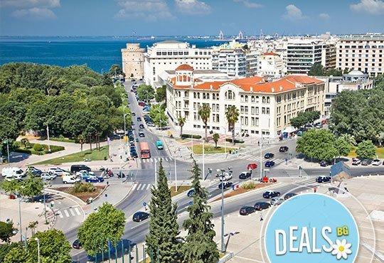 Пригответе коледните подаръци! Пазарувайте в Солун! 1 нощувка със закуска, транспорт и екскурзовод от Ана Травел - Снимка 4