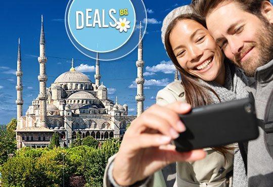 Декември в Истанбул! Две нощувки със закуски в хотел3*/4* по избор, водач и транспорт от Ана Травел - Снимка 1
