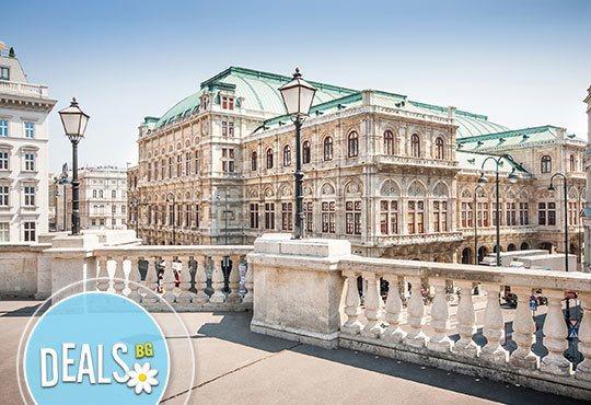 В Будапеща през ноември, възможност за разходка до Виена: 2 нощувки със закуски, транспорт и екскурзовод от Дрийм Тур - Снимка 7