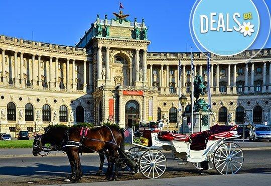 В Будапеща през ноември, възможност за разходка до Виена: 2 нощувки със закуски, транспорт и екскурзовод от Дрийм Тур - Снимка 6