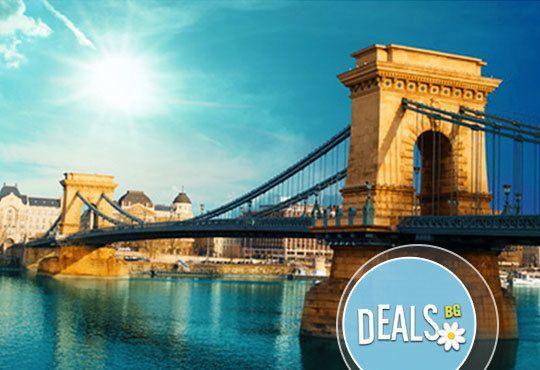В Будапеща през ноември, възможност за разходка до Виена: 2 нощувки със закуски, транспорт и екскурзовод от Дрийм Тур - Снимка 2