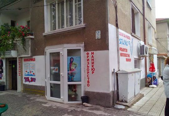 Укротете косата си с възстановяваща арганова терапия плюс сешоар от Салон за красота Studio V, Пловдив - Снимка 4