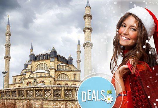 Отдайте се един ден на предколеден шопинг в Одрин и Чорлу, Турция! Осигурени транспорт и водач от Молина Травел! - Снимка 1