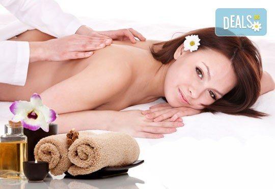 Лечебен класически масаж на цяло тяло и висококачествена ароматерапия от студио за масажи и рехабилитация Samadhi! - Снимка 2