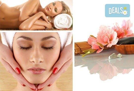 Лечебен класически масаж на цяло тяло и висококачествена ароматерапия от студио за масажи и рехабилитация Samadhi! - Снимка 1