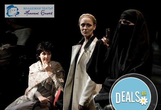 """Tри великолепни актриси в """"Nordost - приказка за разрушението""""! Младежки театър, камерна сцена, 12.11 от 19ч.! - Снимка 1"""