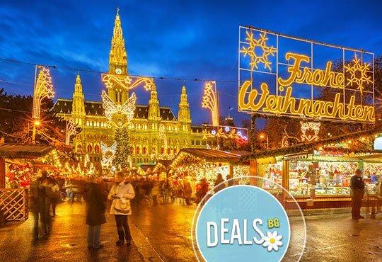 С коледно настроение в Будапеща и Виена! 5 дни, 3 нощувки и закуски в хотели 3*, транспорт от Вени Травел - Снимка 2
