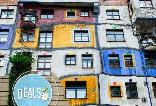 С коледно настроение в Будапеща и Виена! 5 дни, 3 нощувки и закуски в хотели 3*, транспорт от Вени Травел - Снимка 3