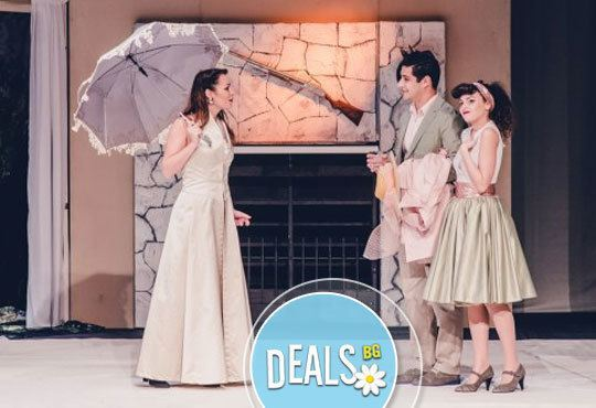 Гледайте ''Олд Сейбрук'' и ''Последният страстен любовник'' в Театър ''София'' на 10.11. от 19 ч., билет за един! - Снимка 1