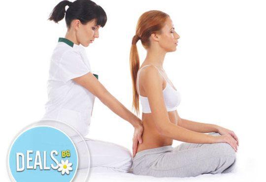 Избавете се от болката! Лечебен масаж от професионален кинезитерапевт при дискова херния в студио за масажи Samadhi! - Снимка 1