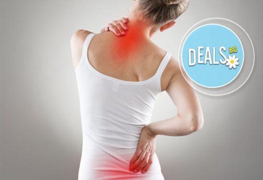 Избавете се от болката! Лечебен масаж от професионален кинезитерапевт при дискова херния в студио за масажи Samadhi! - Снимка 2