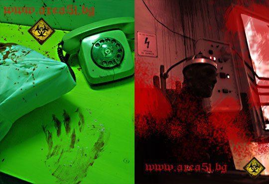 Ново - екшън стая само за смелчаци! Едночасово приключение за 4-ма хорър маниаци от AREA 51 - Снимка 3
