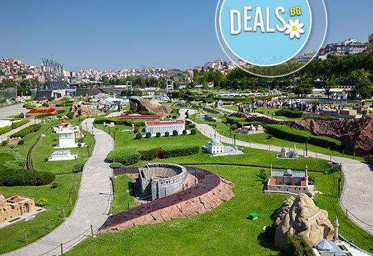 Космополитният Истанбул Ви очаква през ноември или декември! 2 нощувки със закуски, транспорт и екскурзовод! - Снимка 4