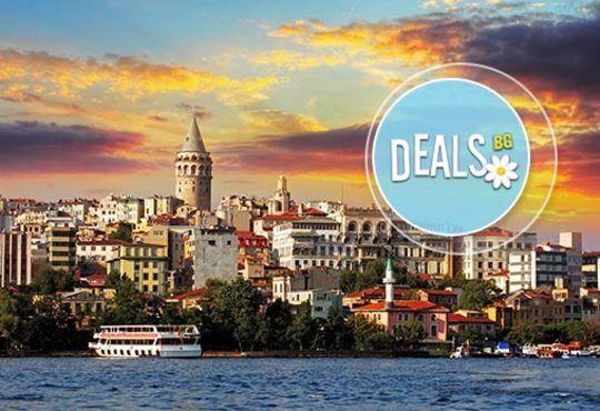 Космополитният Истанбул Ви очаква през ноември или декември! 2 нощувки със закуски, транспорт и екскурзовод! - Снимка 5