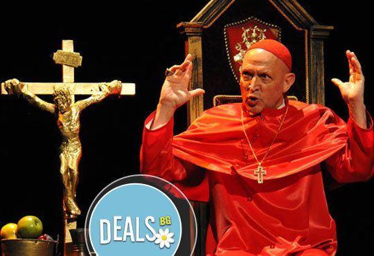 Гледайте Вельо Горанов във Великият инквизитор на 14.11., от 19ч, Открита сцена Сълза и смях - Снимка 1