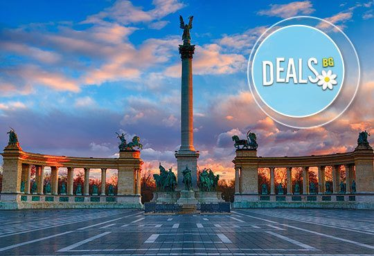 Предколедна разходка в Будапеща и Виена: 4 дни, 3 нощувки със закуски, хотел 3*, екскурзовод и транспорт от София Тур - Снимка 4