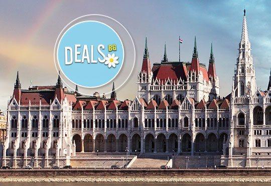Предколедна разходка в Будапеща и Виена: 4 дни, 3 нощувки със закуски, хотел 3*, екскурзовод и транспорт от София Тур - Снимка 5