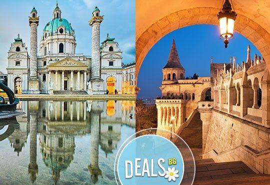 Предколедна разходка в Будапеща и Виена: 4 дни, 3 нощувки със закуски, хотел 3*, екскурзовод и транспорт от София Тур - Снимка 1
