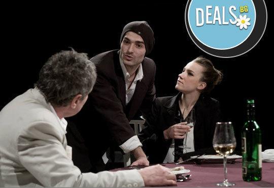 Черен хумор, изискана вечеря и куп прикрити истини! Гледайте Покана за вечеря, 08.11,19ч, камерна сцена, билет за един - Снимка 1