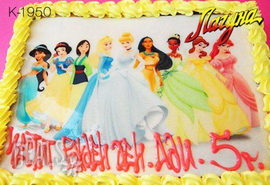 Вкусна торта /избор от 29 картинки/ и пълнеж по избор от Виенски салон Лагуна Предплатете сега 1лв! - Снимка 23